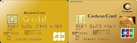 セディナゴールドカードとセディナカードゴールド