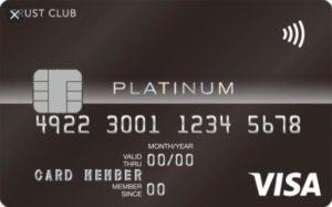 【TRUST CLUB プラチナ Visaカードの特典と口コミ】メリットが豊富なプラチナカード!