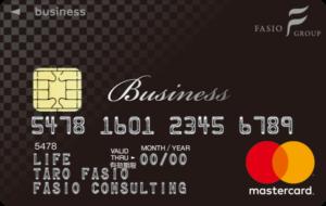 FASIOビジネスカード