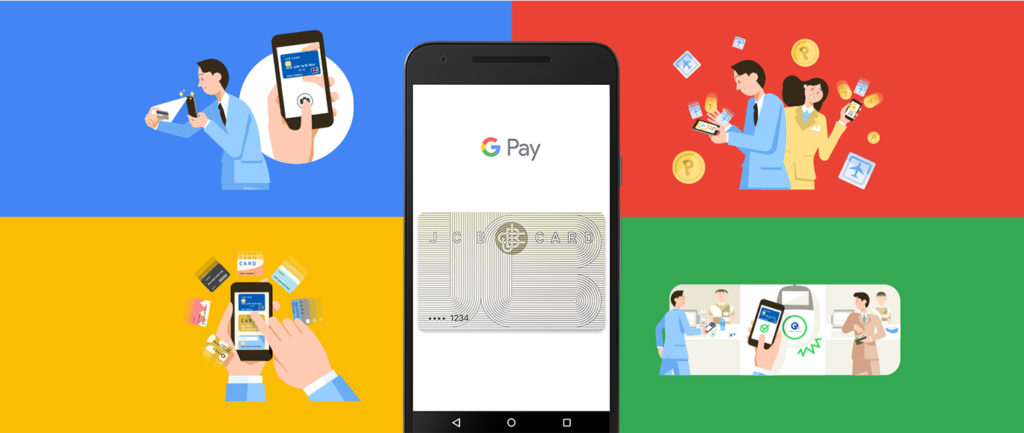 JCBでGoogle Pay
