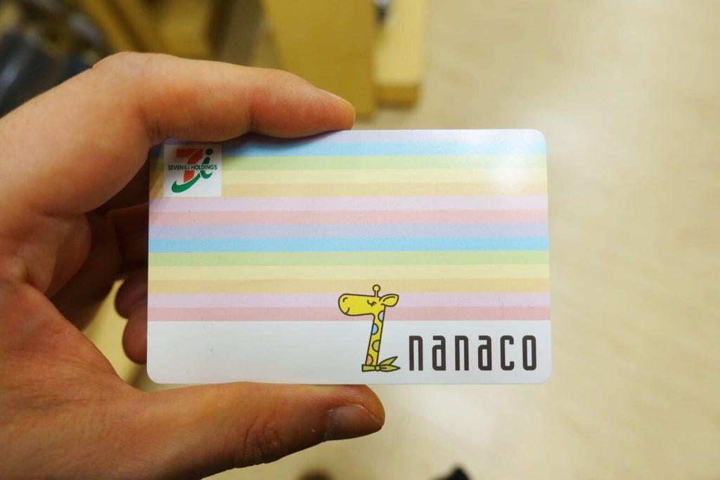 nanacoカード実物