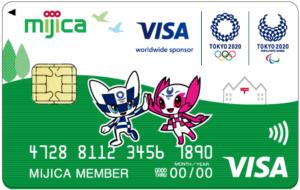 ゆうちょ銀行VISAデビットカード