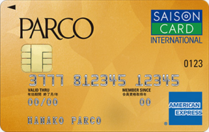 PARCOアメックスカード