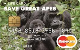 SAVE THE GREAT APESカード