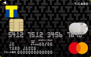 Tカード Prime