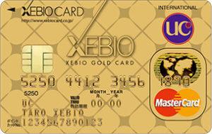 ゼビオゴールドカード