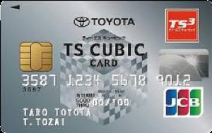 TS CUBIC CARD