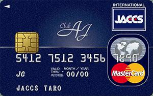 clubajcard