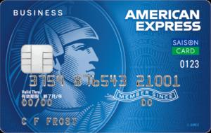 セゾンコバルト・ビジネス・ アメリカン・エキスプレス・カード