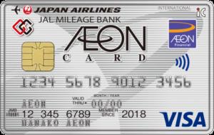 GGマーク付きイオンJMBカード