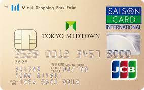 東京ミッドタウンカード セゾン