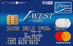 J-WESTカード エクスプレス